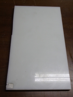 Sheet of HDPE